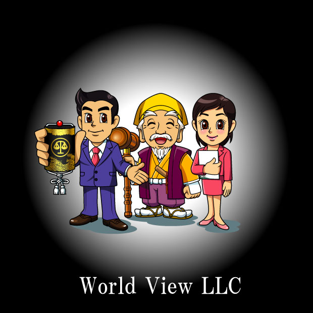 World View Group
